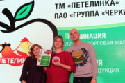 Petelinka Wins The Healthy Nutrition Award.