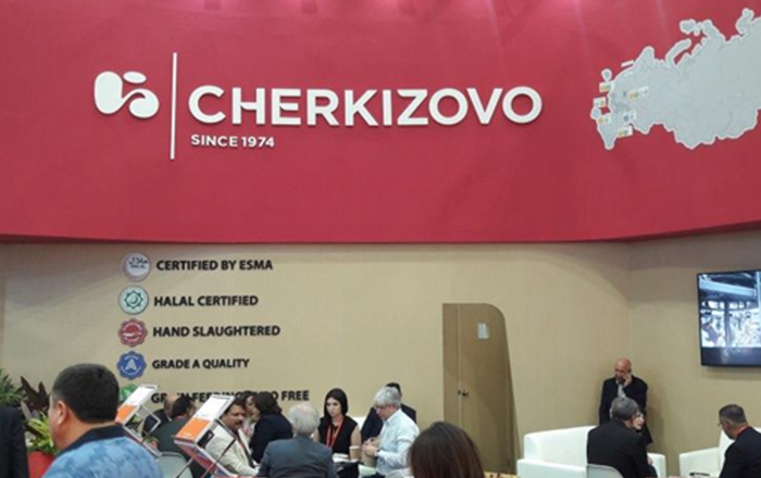 Cherkizovo Group Participates In Gulfood, International Trade Show In Dubai.