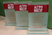 Cherkizovo Group Among Top Three Winners Of Agroinvestor.