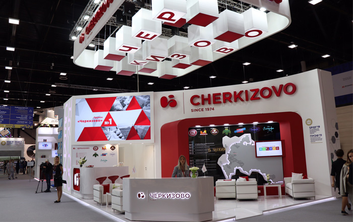 Cherkizovo Erkizovo Group To Take Part In Spief'19 Business Programme And Sign A Number Of Major Agreements.