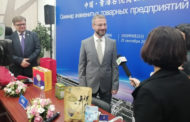Cherkizovo Group Shares Views On Exporting Poultry Products To China.