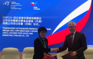 Cherkizovo Group Boosts Poultry Exports Into China.